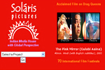 Solaris Pictures - India out of the Closet